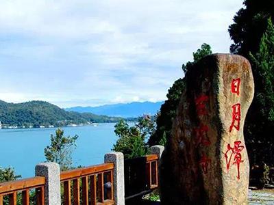 超值直飞台湾环岛8日游