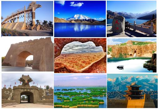 夕阳红-南疆(库尔勒博斯腾湖、罗布人村寨、温宿大...