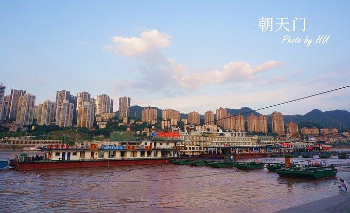三峡大坝-白帝城 → 瞿塘峡 → 巫峡 → 神农...